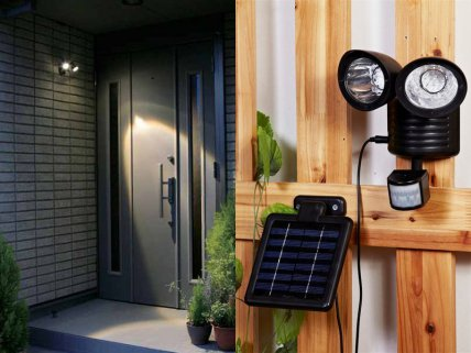 Solar Motion Sensor with Dual Flood Lights