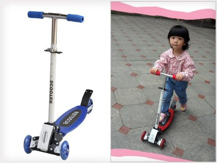 Deluxe Kids Foldable Scooter with 3 Wheels