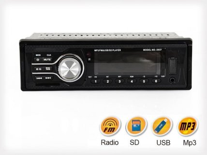 Car Stereo MP3 USB SD AUX FM Receiver