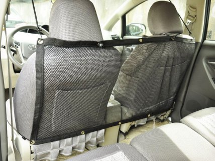 Dog Mesh Net Vehicle Car Barrier