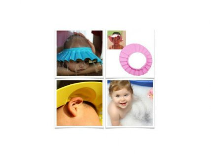 Baby Shampoo Shower Cap - 2 Pack