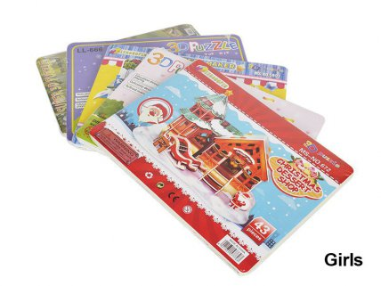 Children's Paper 3D Puzzle 5pc