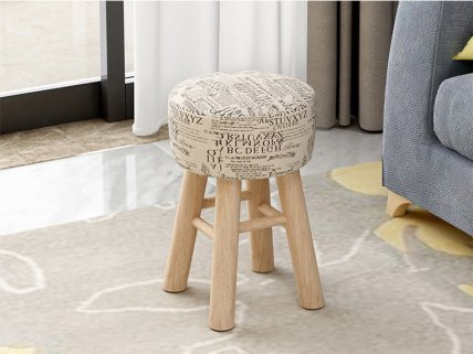 Round Wooden Stool - Font Print
