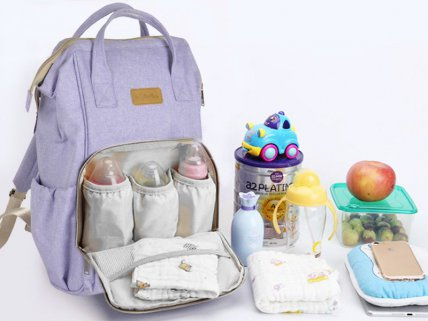 Multifunctional Baby Travel Nappy Bag