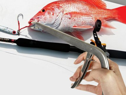 Stainless Steel Fishing Hook Remover Tool
