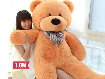 Teddy Bear – Light Brown 180 cm