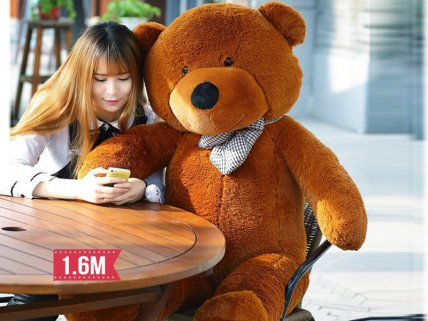 Teddy Bear - Dark Brown 160 cm