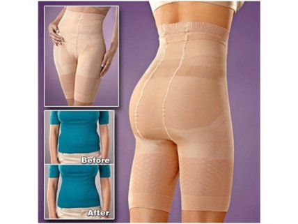 Slim N Lift Body Shaping Undergarment