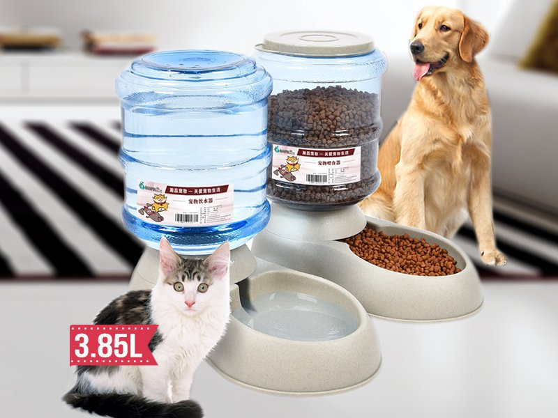 Automatic Pet Feeder  - 3.8 L