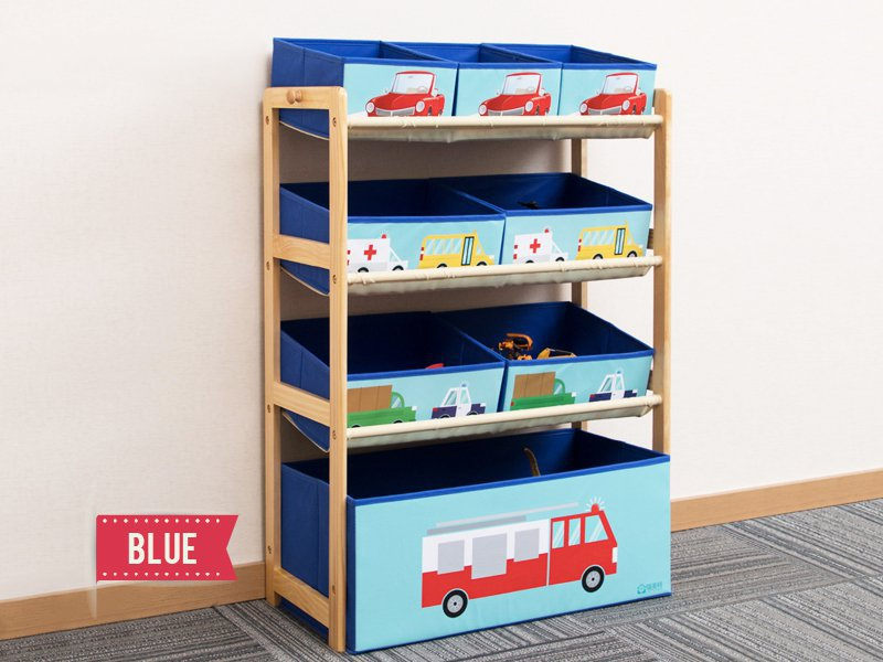 Children's Toys Storage Rack with 8 Bins - Blue